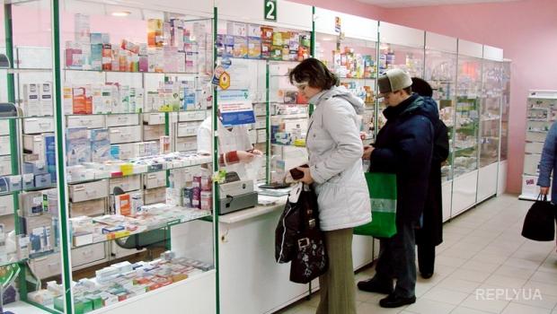 Польша будет оплачивать походы в аптеку переселенцам в Днепропетровской области