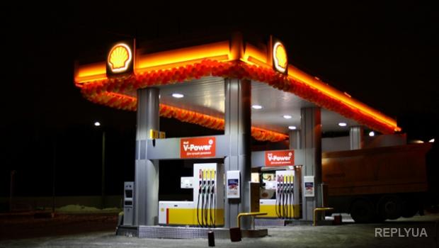 Голландский Shell откажется от Газпрома из-за санкций