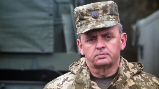 Муженко заявил о готовности России к новой волне агрессии