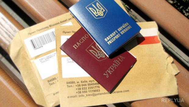 Украинцы покидают свою страну