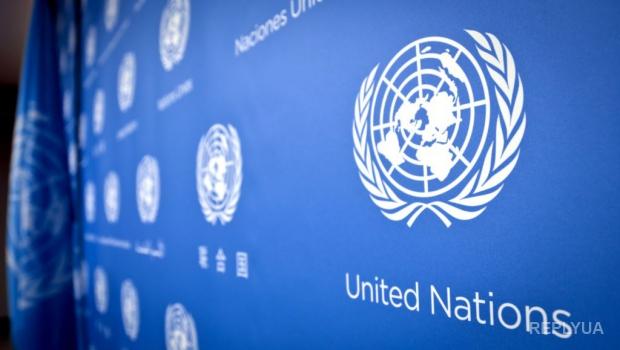 ООН предоставит материальную помощь переселенцам