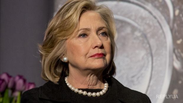 Клинтон передала в ФБР свою переписку