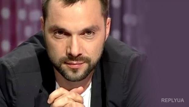 Арестович: Россия делает хорошую мину при плохой игре