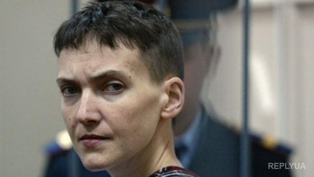 Савченко требует ускорить процесс по ее делу