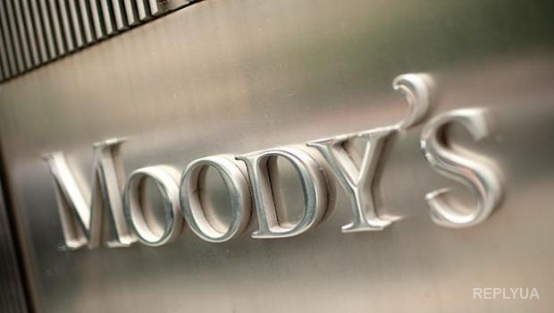 Moody's отменило оптимистичный прогноз для РФ – все будет плохо и в 2016 году