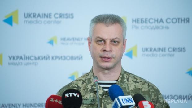 Лысенко: боевики могут устроить провокации в День Независимости