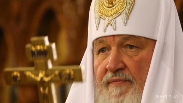 Патриарх Кирилл создал неонацистские отряды СС, чтобы они работали на него
