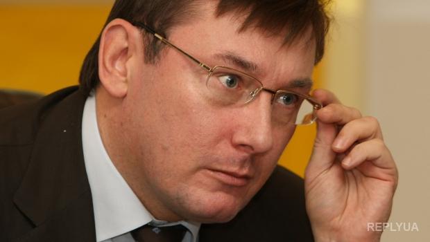 Луценко предсказал «горячий» День Независимости
