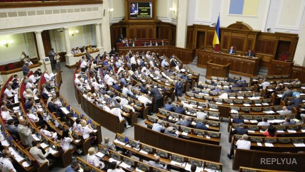 Верховная Рада собирается на внеочередное заседание