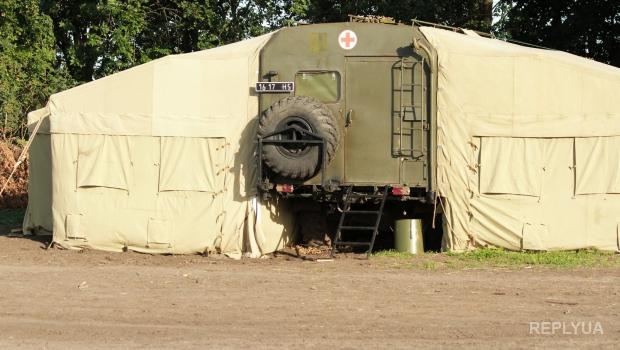 В зону АТО передан военный госпиталь из США на 3 тыс. военнослужащих