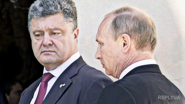 Порошенко и Путин устали друг от друга
