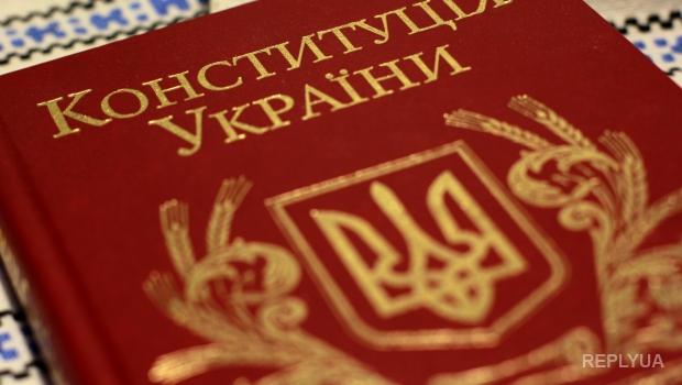 Чтобы убедить РФ, что изменения в Конституцию Украины им подходят, в Германии созывают съезд экспертов