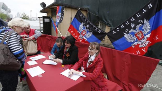 В ДНР готовят референдум о присоединении к России