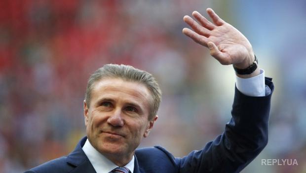 Сергей Бубка получил новую важную должность