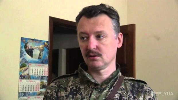 Гиркин призвал Путина к открытой войне