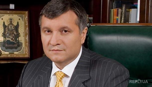 Аваков анонсировал запуск патрулей в Одессе и Львове