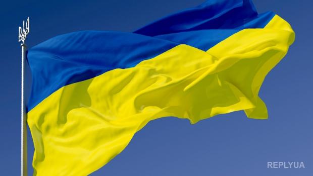 Сегодня в Украине День Государственного Флага