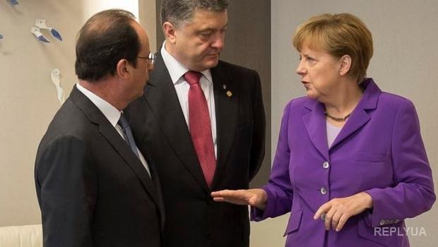Новый взгляд на встречу в Берлине – все не так просто