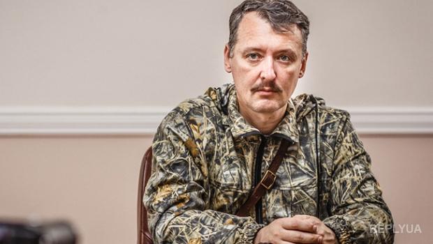 Жена Гиркина рассказала, как муж разбогател на войне в Украине