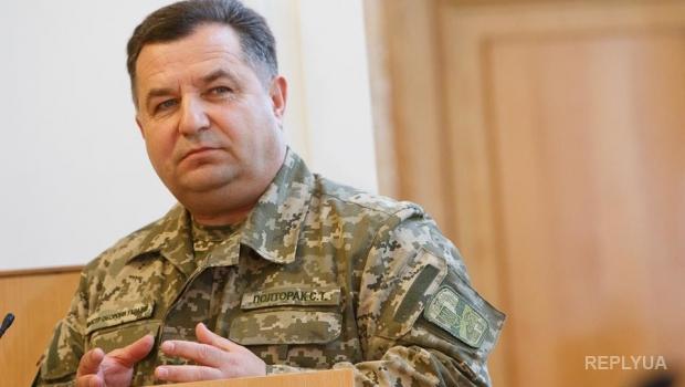 Полторак: Армия Украины будет достойна своего народа