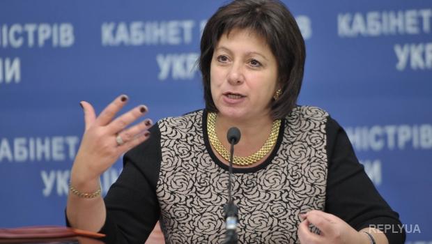 Украине удалось «дожать» кредиторов до списания 20% долга