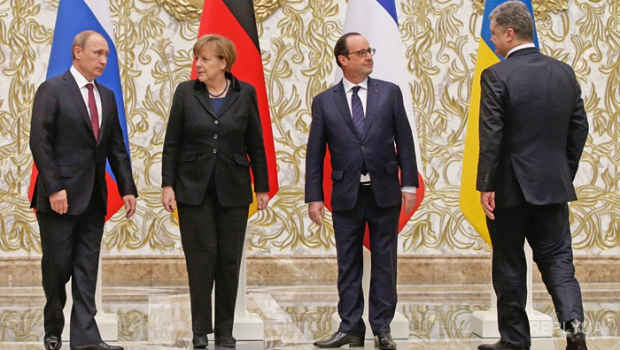 Стороны заговорили о новых переговорах уже вчетвером