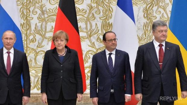 Чорновил объяснил, почему Путина не пригласили в Берлин