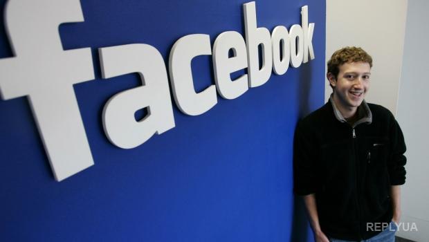 Роскомнадзор развяжет войну с Фейсбук