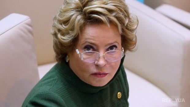 Российская делегация решила наказать МПС и остаться в России
