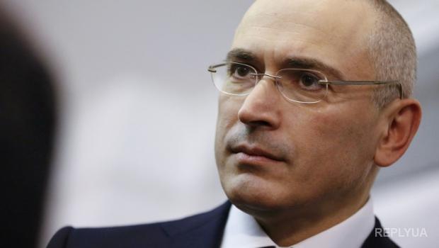 Ходорковский призвал россиян не выполнять аморальные законы