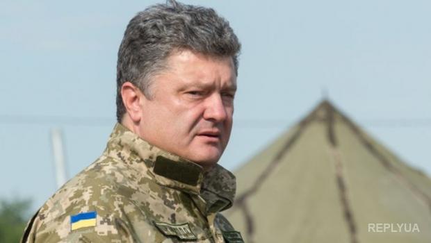 Порошенко заявил, что Минска-3 не будет