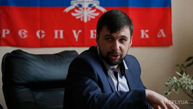 Стало известно, что нашли украинские хакеры во взломанных файлах Пушилина