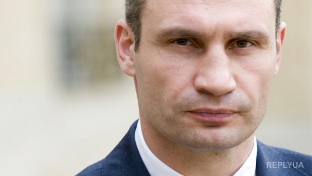 Состоялось слияние БПП и УДАРа – Кличко теперь «главный» в партии