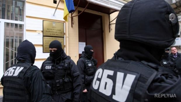 СБУ рассказала о плане России «Русская осень»