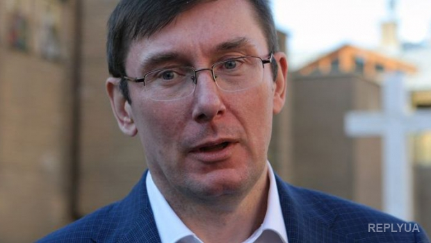 Луценко назвал, кто будет Премьер-министром