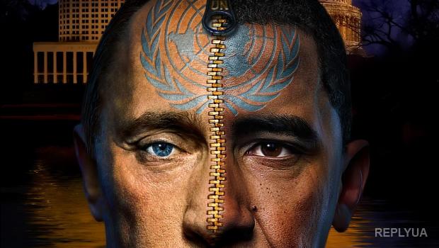 Америка ждет Путина больше, чем годовщину создания ООН