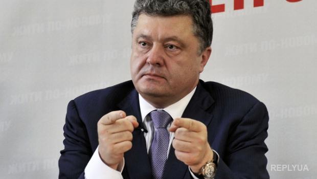 Порошенко: Донбасс не получит особый статус ни при каких обстоятельствах