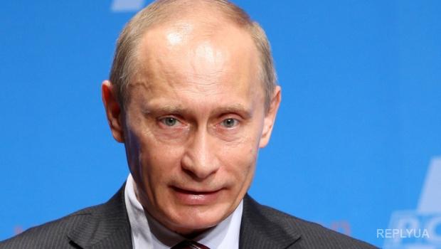 Республиканец из США придумал новое «имя» Путину