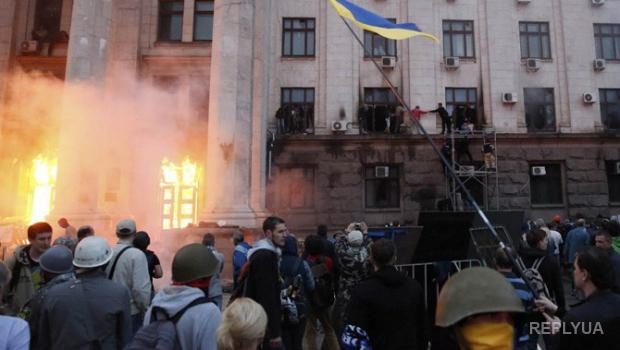 Стали известны тайные планы одесских сепаратистов