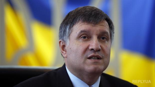 Аваков: На Донбассе патрульная полиция будет отличаться