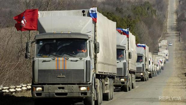В РФ официально заявили: Л/ДНР нет, есть Луганская и Донецкая области