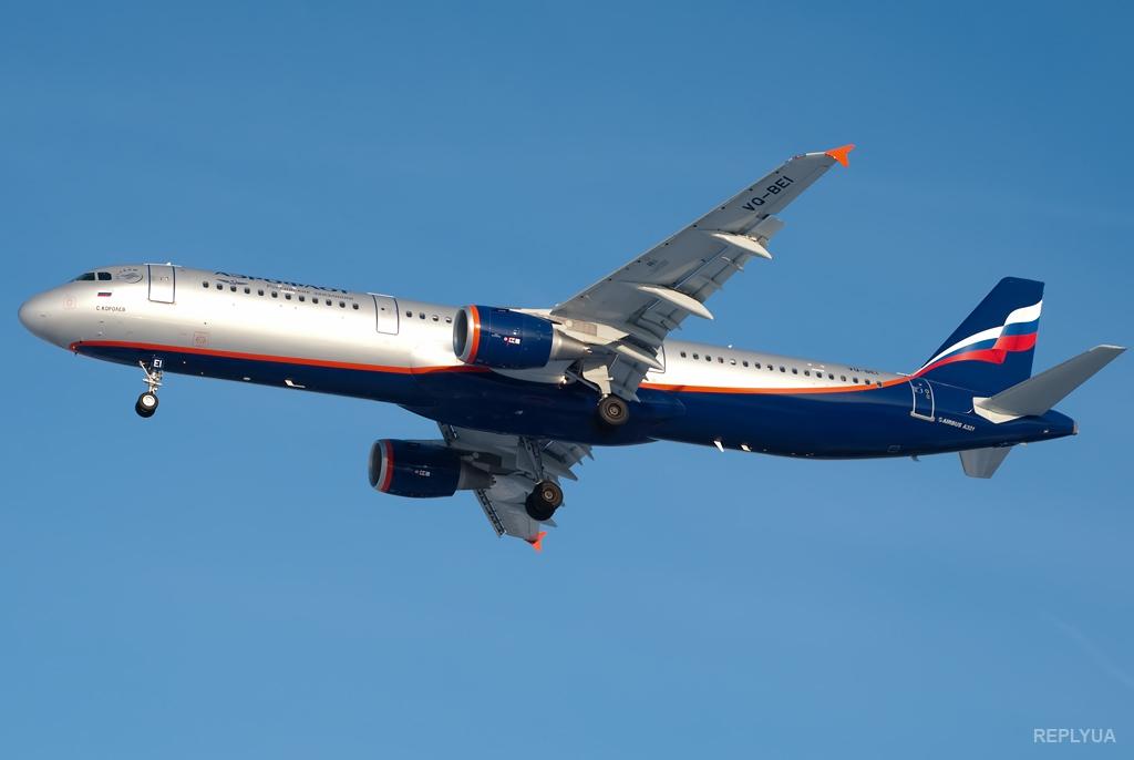 Египет опровергает информацию по российскому самолету