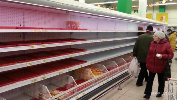 Министр РФ: россиянам нужно готовиться к «черным» дням