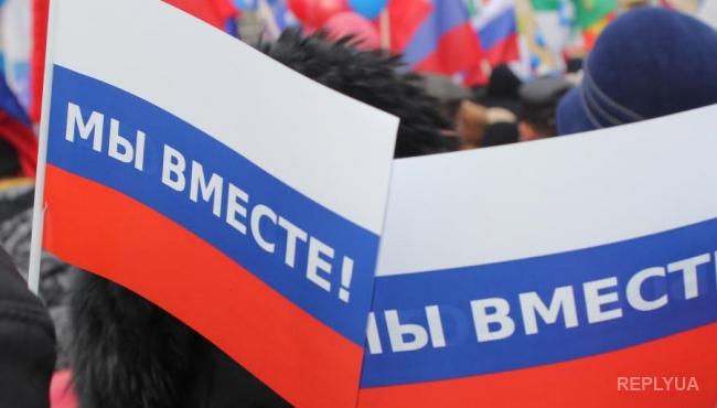 Кремль отказался от финансирования Крыма