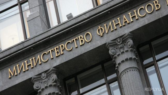 Россия утратила свой шанс вернуть долг Януковича