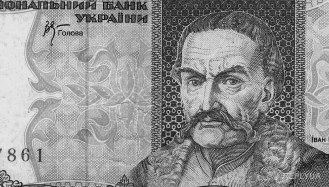 The consequences of the devaluation of the hryvnia, from which had to give the Ukrainians?