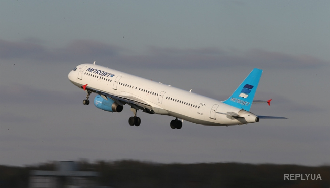 The plane crash A321 blame Russia itself