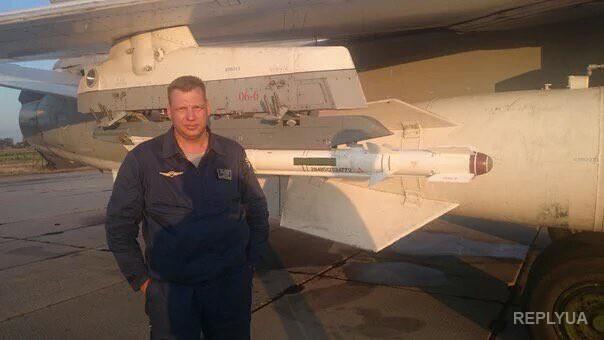 Турция передаст тело пилота со сбитого Су-24 российской стороне