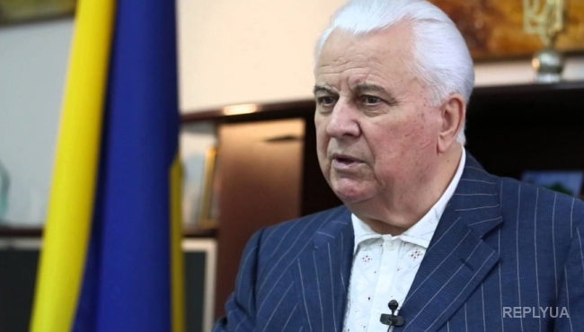 Kravchuk denounced speculation around Budapest Memorandum and called the dangerous mistake of Ukraine