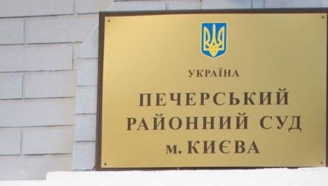 Названы компании Януковича, насчетах которых арестованы свыше 2,75 млрд.